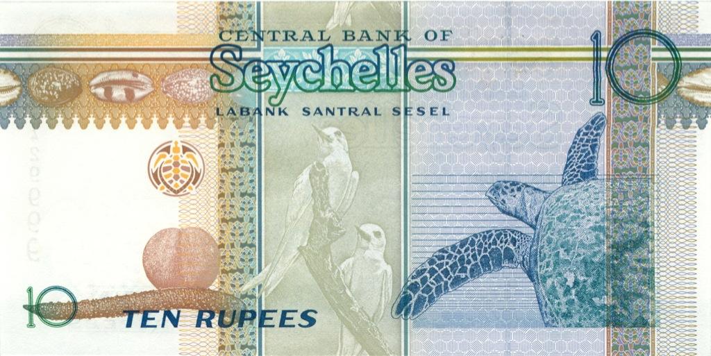 10 рупий (Сейшельские острова) 1998 года