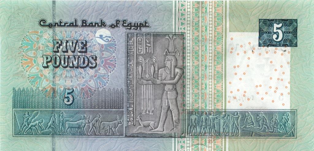 5 фунтов 2006 года (Египет)