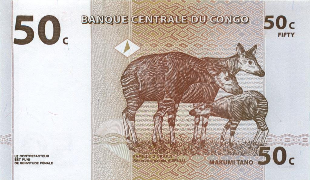 50 сантимов (Конго) 1997 года