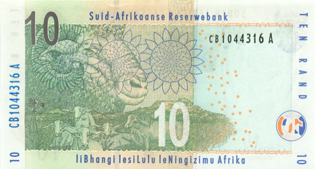 10 рандов (ЮАР)