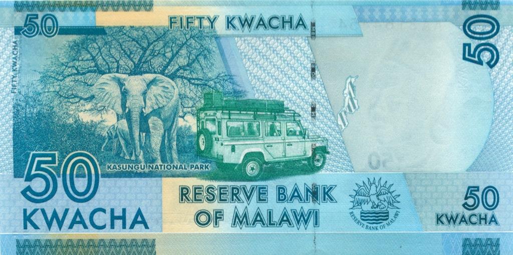 50 квач (Малави) 2012 года