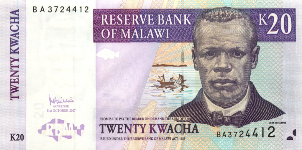 20 квач (Малави) 2007 года
