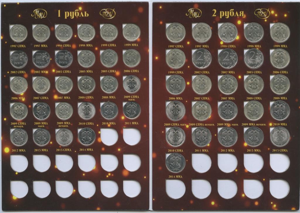 Набор монет Росии (вальбоме) СПМД (Россия)