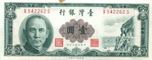 1 юань (Тайвань)