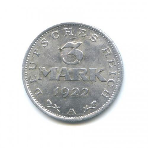3 марки 1922 года A (Германия)