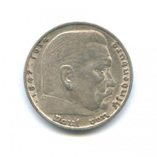 5 рейхсмарок 1935 года G (Германия (Третий рейх))