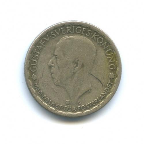 1 крона 1943 года (Швеция)