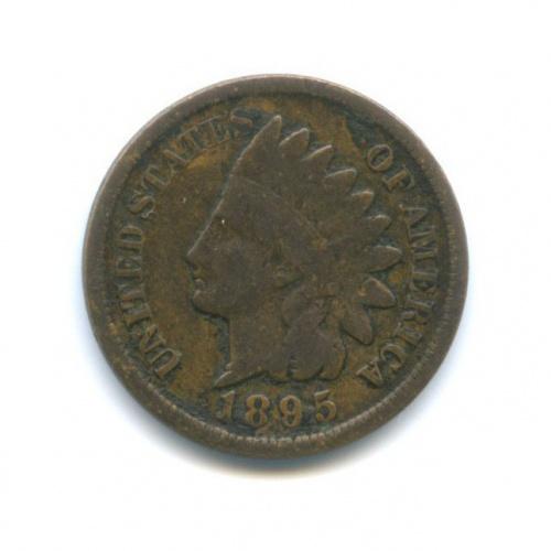 1 цент 1895 года (США)