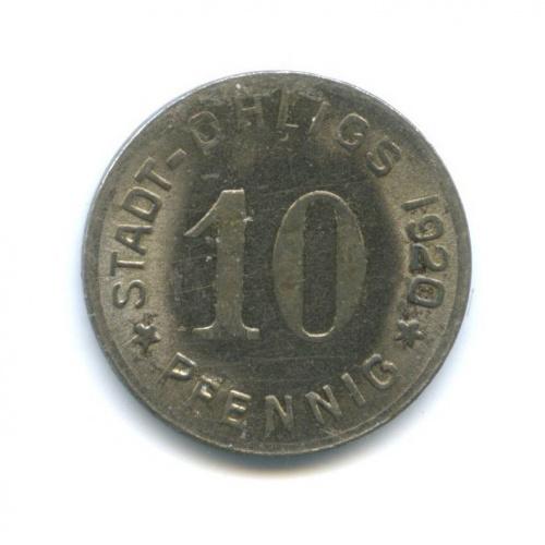 10 пфеннигов, Олигс (нотгельд) 1920 года (Германия)