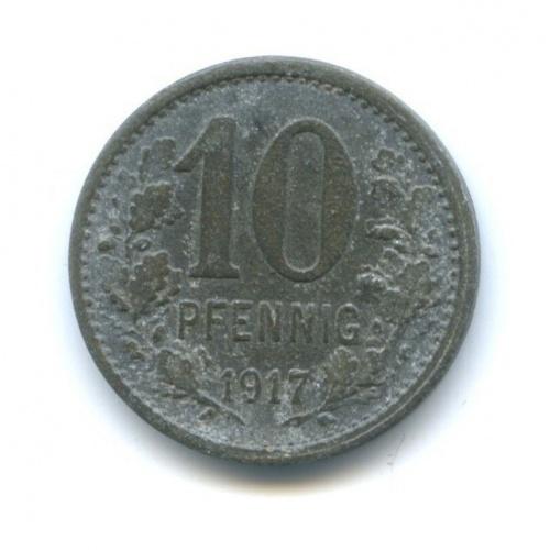 10 пфеннигов, Хаттинген (нотгельд) 1917 года (Германия)