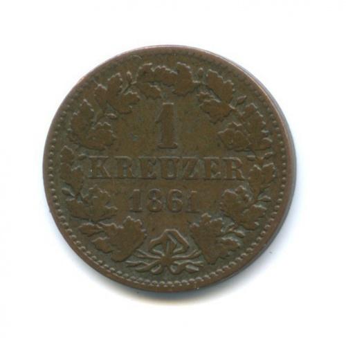 1 крейцер, Нассау 1861 года