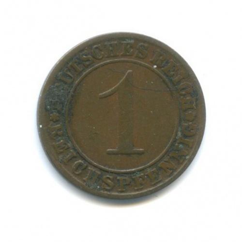 1 рейхспфенниг 1925 года A (Германия)