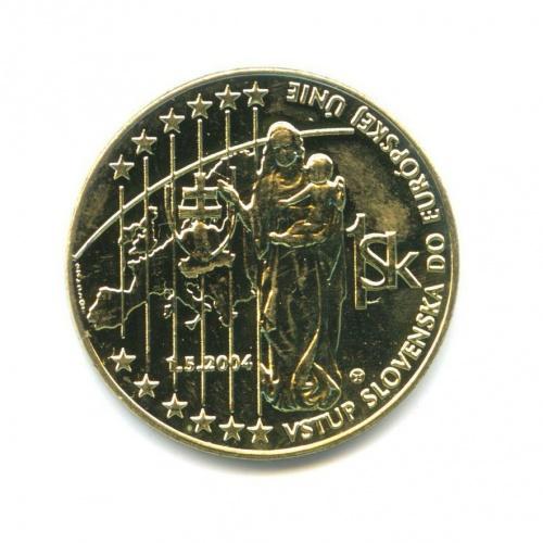Жетон «Vstup slovenska doeuropskei unie»