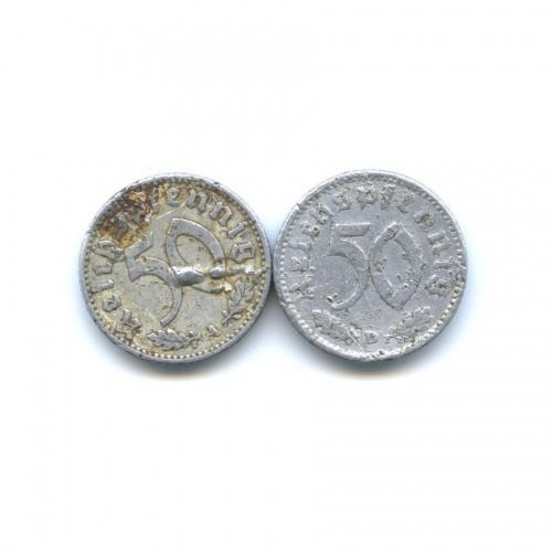 Набор монет 50 рейхспфеннигов 1940, 1944 (Германия (Третий рейх))