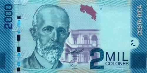 2000 колонов 2009 года (Коста-Рика)