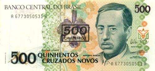500 крузейро (Бразилия)