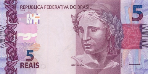 5 реалов 2010 года (Бразилия)