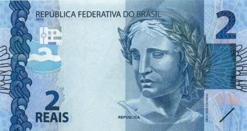 2 реала 2010 года (Бразилия)