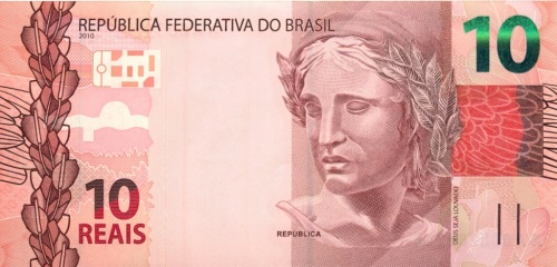 10 реалов 2010 года (Бразилия)