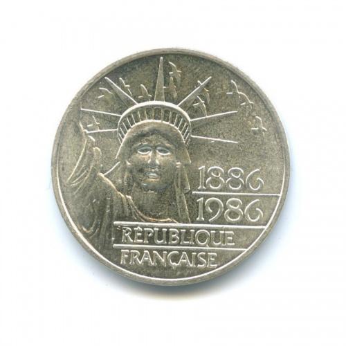 100 франков — 100 лет Статуи Свободы 1986 года (Франция)