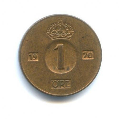 1 эре 1970 года (Швеция)