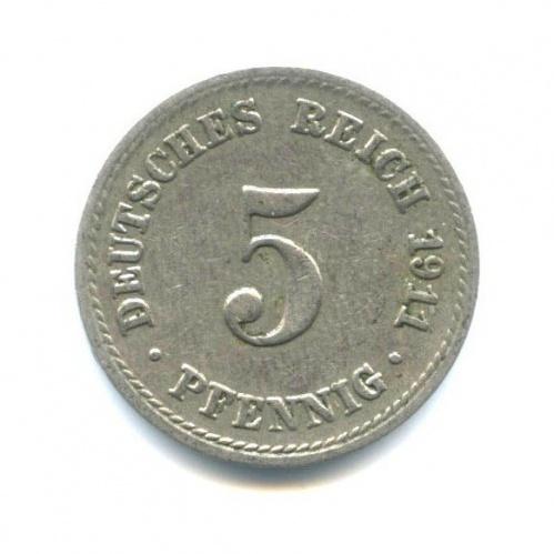 5 пфеннигов 1911 года A (Германия)