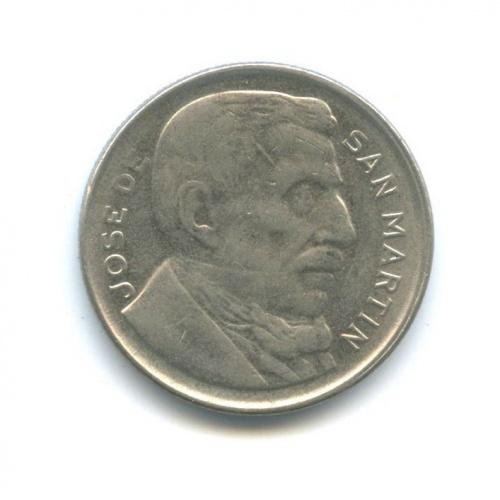 20 сентаво 1951 года (Аргентина)