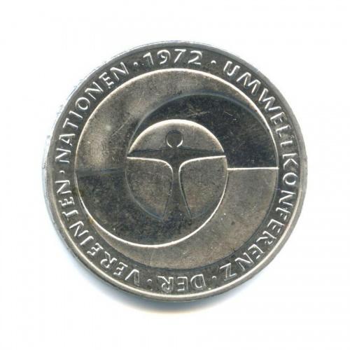 5 марок — 10 лет конференции ООН поокружающей среде 1982 года F (Германия)