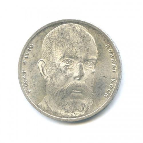 10 марок — 150 лет содня рождения Роберта Коха 1993 года (Германия)