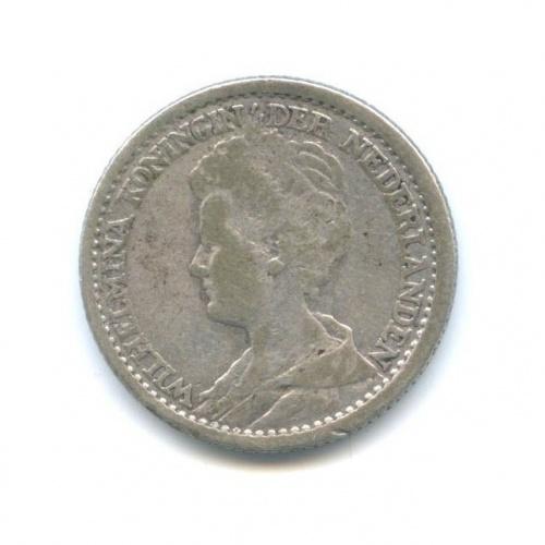 25 центов 1915 года (Нидерланды)