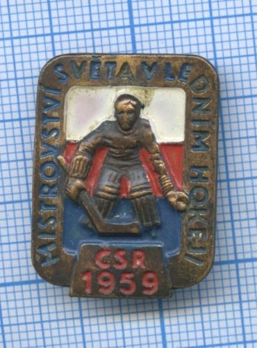 Знак «Чемпион мира похоккею» 1959 года (Чехословакия)