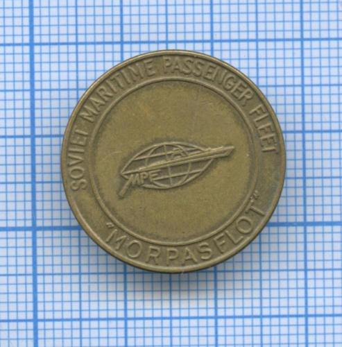 Жетон «Морской пассажирский флот» (СССР)