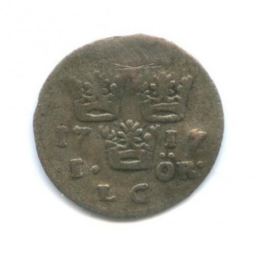 1 эре - Карл XII 1717 года (Швеция)