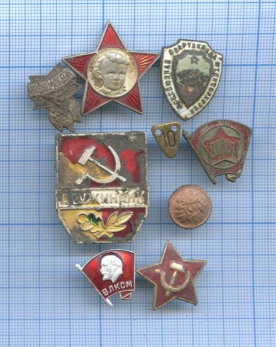 Набор знаков, пуговица (СССР)
