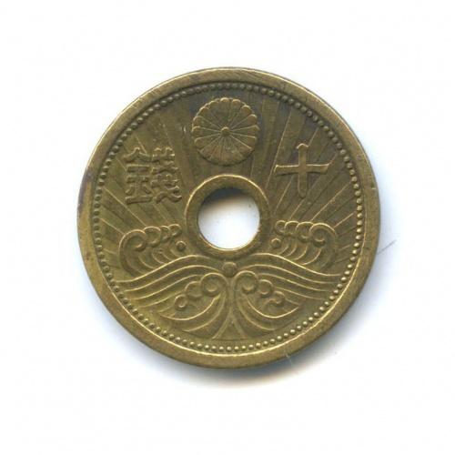 10 сенов 1938 года (Япония)