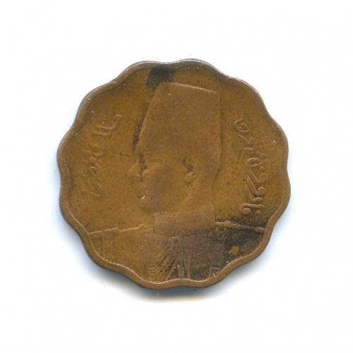 10 милльем 1938 года (Египет)