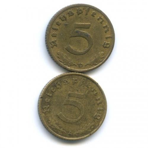 Набор монет 5 рейхспфеннигов 1938, 1939 (Германия (Третий рейх))