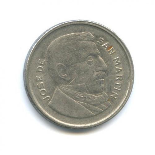 20 сентаво 1956 года (Аргентина)
