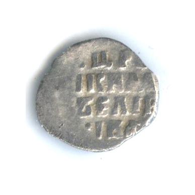 Деньга - Иван IVГрозный ГК №61 (вхолдере)