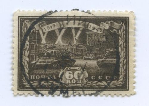 Марка почтовая (СССР)