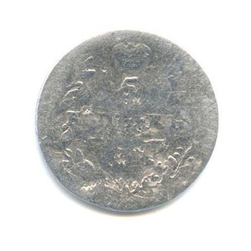 5 копеек 1814 года СПБ ПС (Российская Империя)