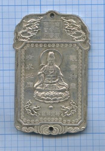 Тханка (тибетское серебро)
