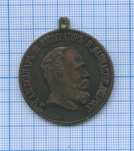 Медаль «Заотличие вмореходстве» (копия)