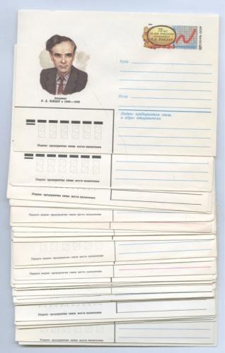 Набор почтовых конвертов (32 шт.) (СССР)