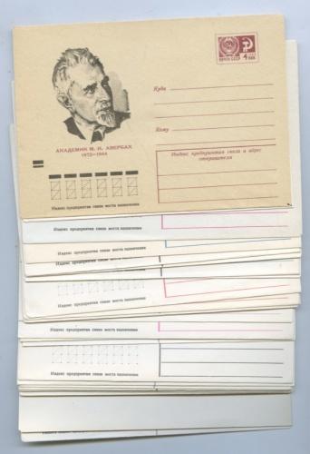 Набор почтовых конвертов (29 шт.) (СССР)