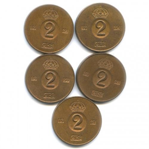 Набор монет 2 эре 1959-1963 (Швеция)