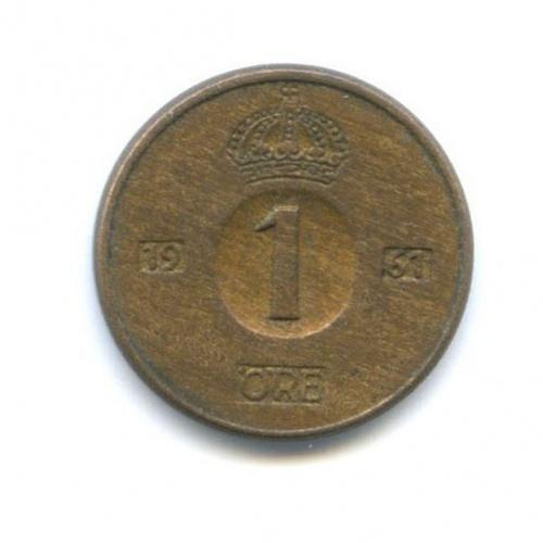 1 эре 1961 года U (Швеция)