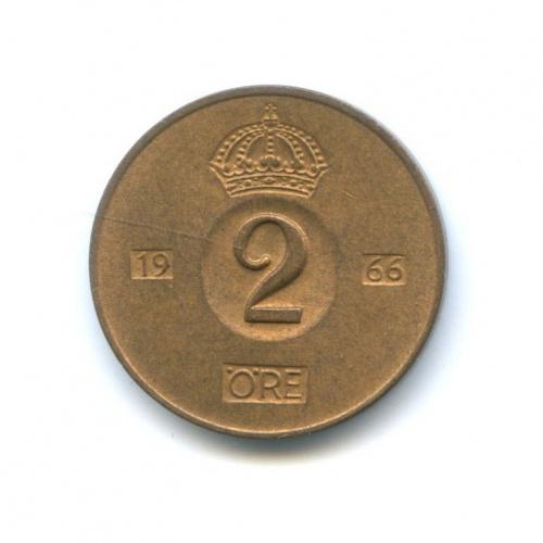 2 эре 1966 года (Швеция)
