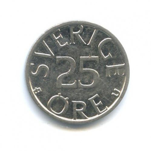 25 эре 1981 года (Швеция)