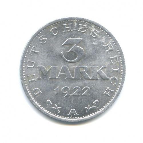 3 марки — 3-я годовщина Веймарской конституции 1922 года A (Германия)